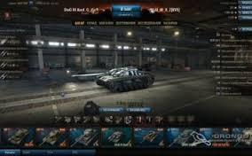 Зимний / Синий интерфейс ангара для World of Tanks 0.9.19.02
