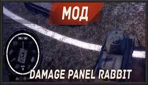 Новый мод панели повреждений от Rabbit для World of Tanks 0.9.19.02