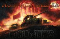 Сборка читов и модов от shefer - для World of tanks 0.9.19.01 v.2.3