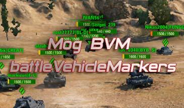Мод BVM (battleVehicleMarkers)